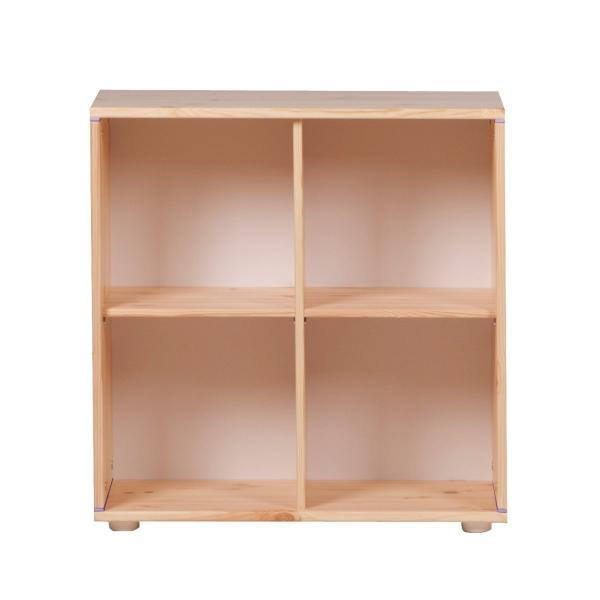 flexa classic regal nur 133 eur. Black Bedroom Furniture Sets. Home Design Ideas